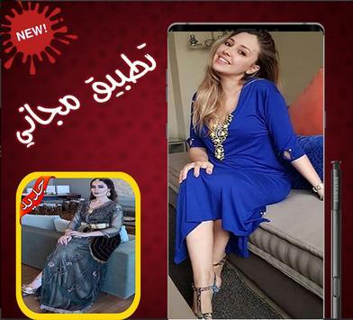 الخياطة تعلمي خطوة خطوة بدون نت poster