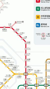 Subway Map Taipei.Taipei Subway Map For Android Apk Download