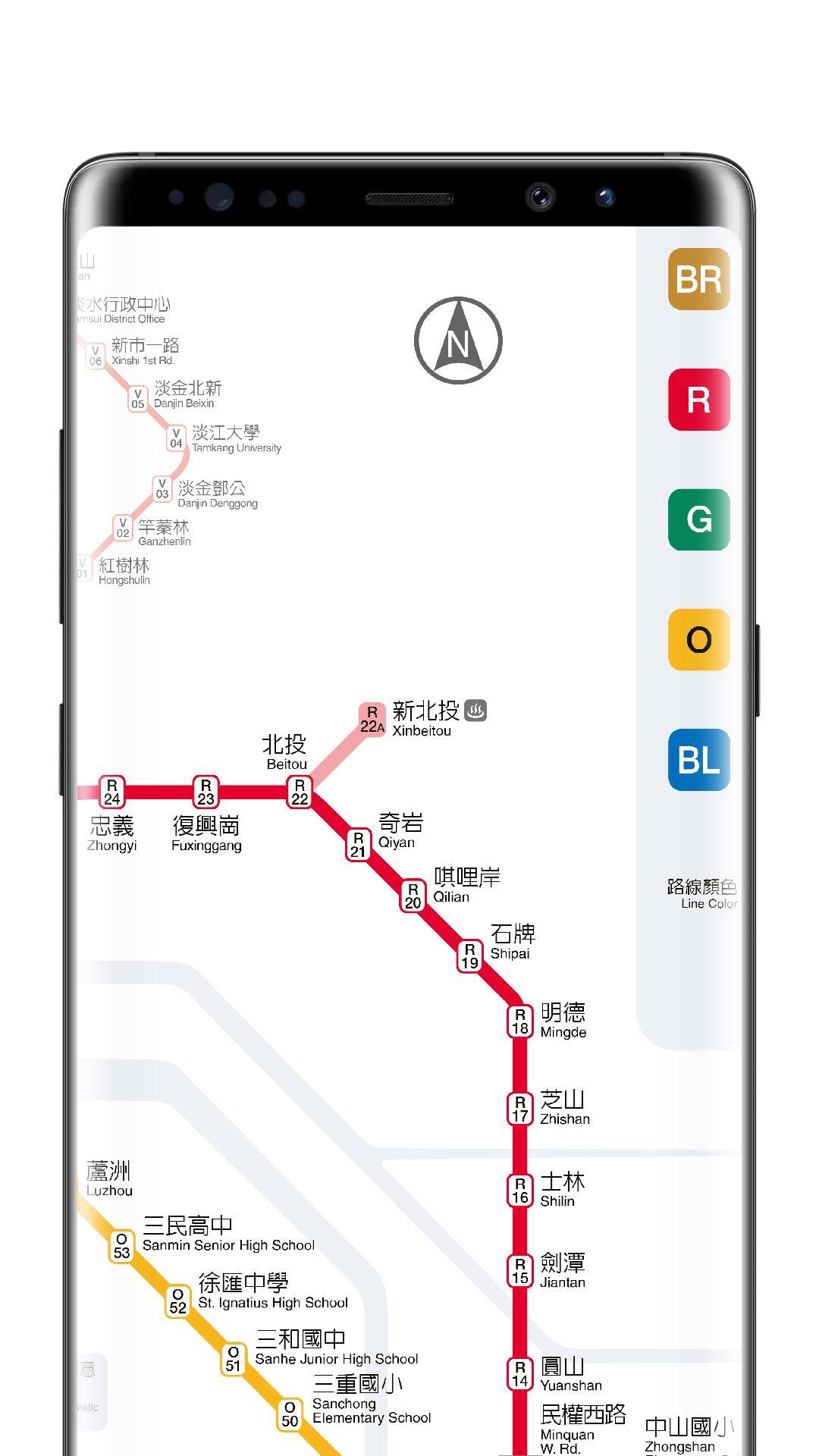 台湾 地下鉄 路線 図