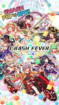Crash Fever poster