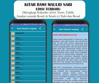 Rawi Qosidah Burdah Lengkap (New) screenshot 5