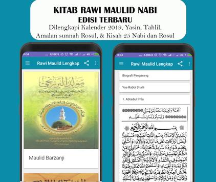 Rawi Qosidah Burdah Lengkap (New) screenshot 6