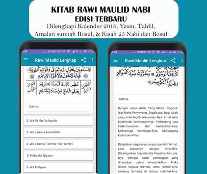 Maulid Al Barzanji dan Terjemahan Lengkap screenshot 3