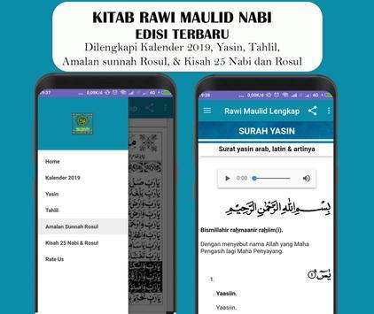 Maulid Al Barzanji dan Terjemahan Lengkap screenshot 2
