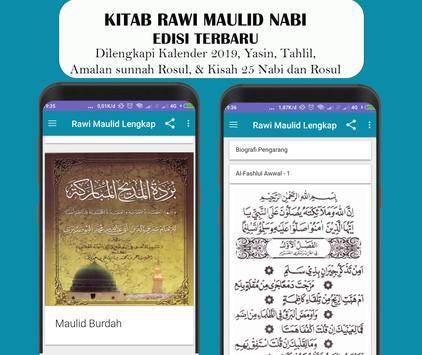 Maulid Al Barzanji dan Terjemahan Lengkap screenshot 4