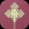 Amharic Bible ikon