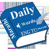 Daily Words English to Marathi