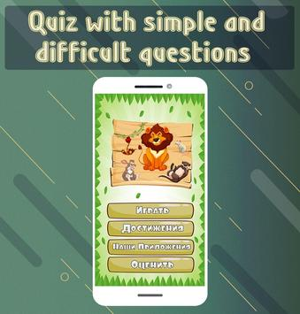 World of Animal: Questions and Answers poster