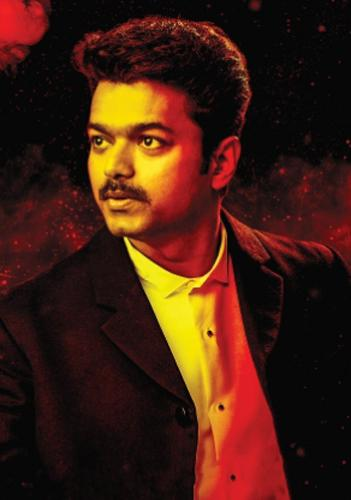 Siima Awards 2018 Tamil Download