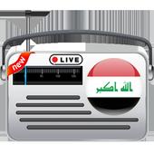 All Iraq Radios - World All Radios FM AM icon