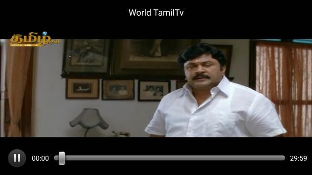 World Tamil TV screenshot 1