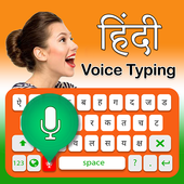 Hindi Voice Typing Keyboard - Easy Speech to Text icon