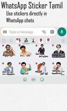 Tamil stickers for WhatsApp, WAStickerApps maker screenshot 2