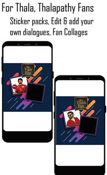 Tamil stickers for WhatsApp, WAStickerApps maker screenshot 7