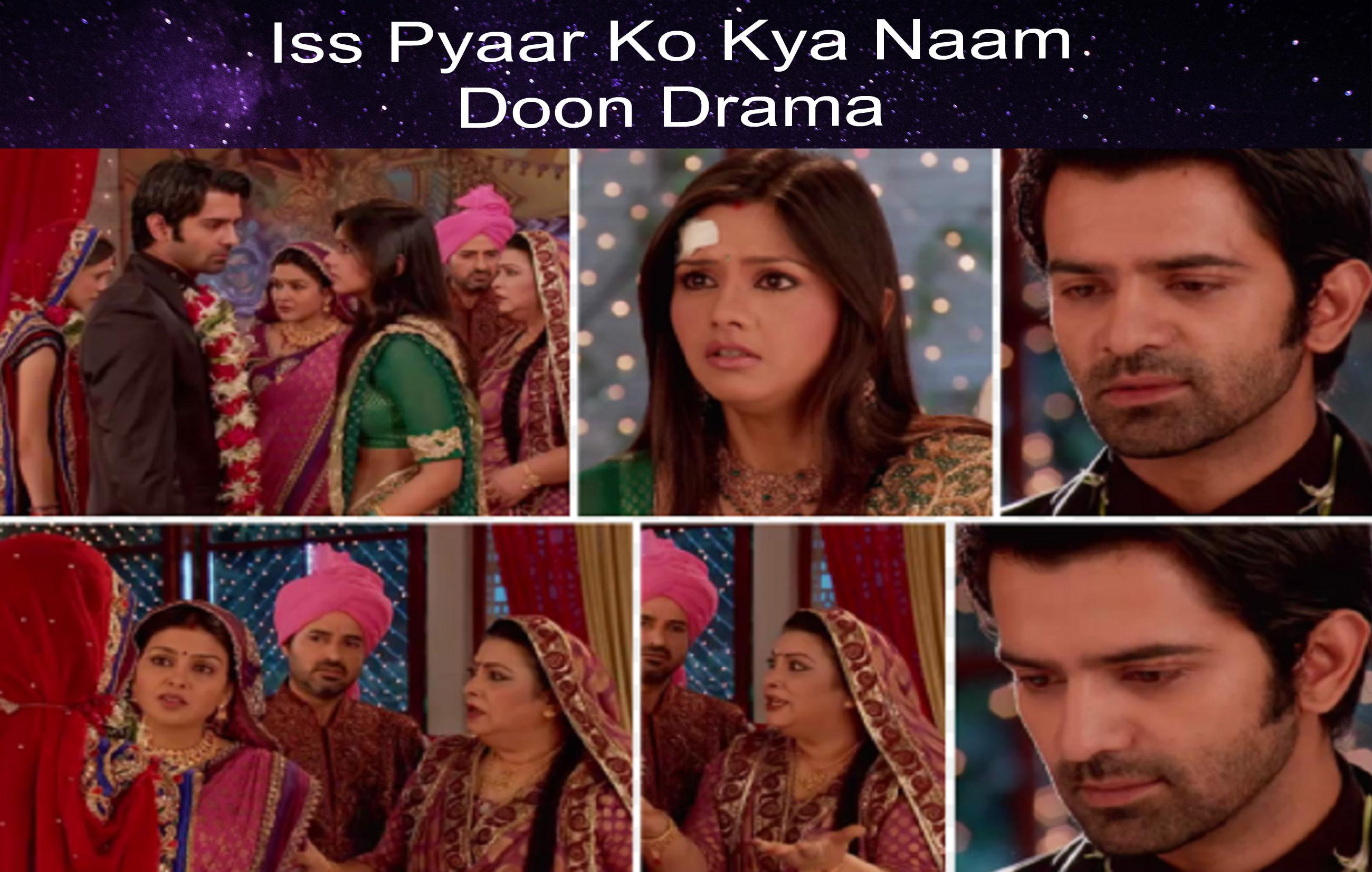 Iss Pyaar Ko Kya Naam Doon Full Episodes for Android - APK