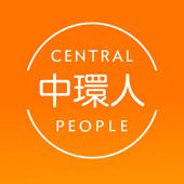 中環人 Central people icon
