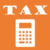 香港薪俸稅 icon