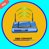 Wps Connect 2019 icon