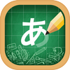 Japoński Alfabet, Japońskie Pisanie Listów ikona