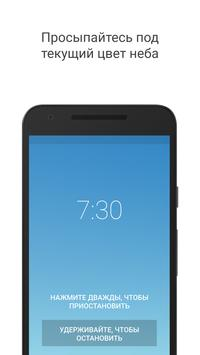 Puzzle Alarm Clock скриншот 1