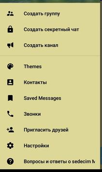 sedecim Messenger screenshot 4