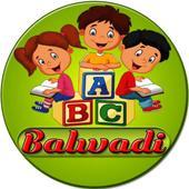 English Balwadi icon