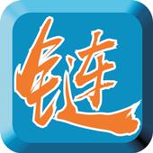 链漫游 icon