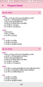 106th Janma Jayanti Pujya Bahenshree Champaben screenshot 3