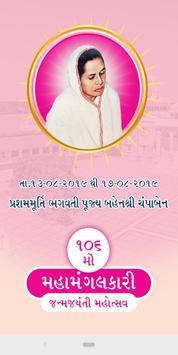 106th Janma Jayanti Pujya Bahenshree Champaben poster