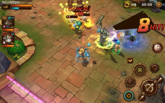스낵월드 버서스 screenshot 13