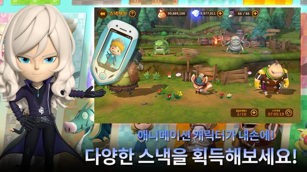 스낵월드 버서스 screenshot 1