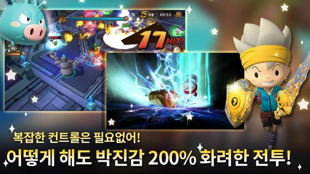 스낵월드 버서스 screenshot 4