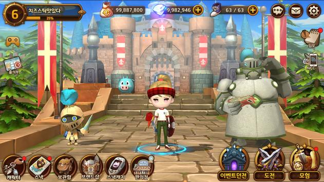 스낵월드 버서스 screenshot 5