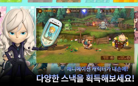 스낵월드 버서스 screenshot 8