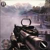 Military Commando Shooter 3D Zeichen