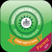 Great Icons Public School, Oriya icon