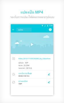 Video MP3 Converter, Video Kompresör Ekran Görüntüsü 1