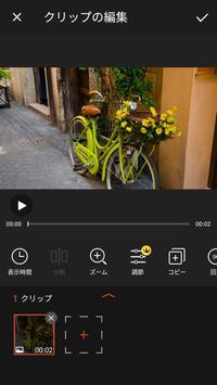 動画編集はVideoShow - 魔法のビデオエディタ スクリーンショット 5