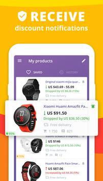 AiHelper - Price tracker screenshot 3
