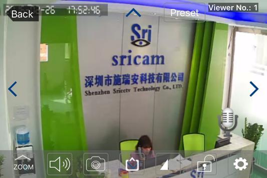 Sricam screenshot 2