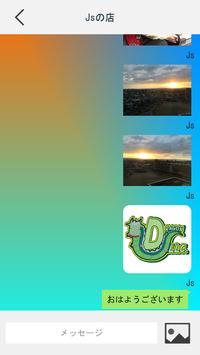 ドラゴンシフト:カスタマイズ可能なシフト管理アプリ screenshot 16
