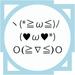 Japanese Emoticons - kaomoji APK