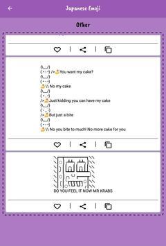 Japanese Emoticons - kaomoji screenshot 4