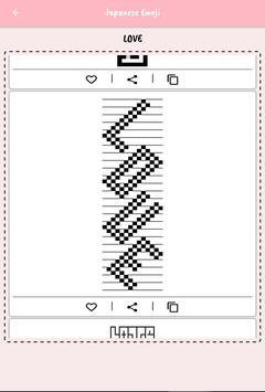 Japanese Emoticons - kaomoji screenshot 5