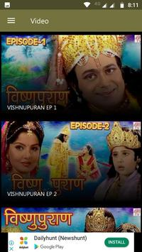Vishnu Puran screenshot 3