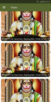 Jai Hanuman screenshot 2