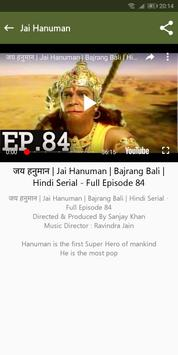 Jai Hanuman screenshot 3