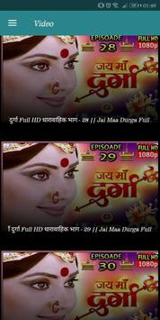 Jai Maa Durga screenshot 3