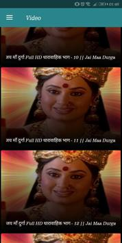 Jai Maa Durga screenshot 2