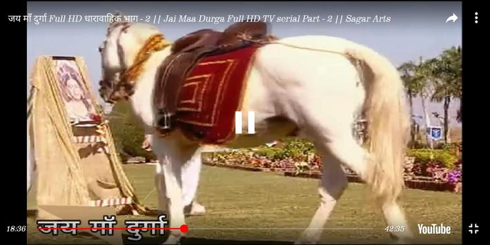 Jai Maa Durga screenshot 6